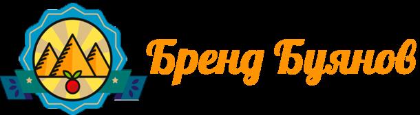 Логотип Бренд Буянов